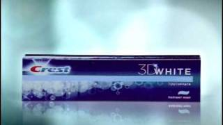"""Crest 3D White Vivid Toothpaste TV Ad """"Interview"""" (March"""