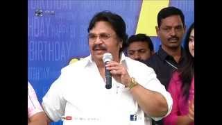 Anaganaga Oka Chitram Teaser Launch By Dasari Narayana Rao
