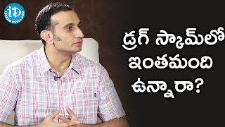 Drugs Scandal Row: Anchor Suma interviews Akun Sabharwal..