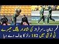 fakhar zaman best batting in 3rd T20 pak vs nz 2018