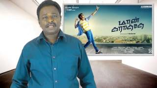 Maan Karate Tamil Movie Review Budget Report Tamil