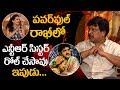 Krishna Vamsi about anchor Manjusha playing NTRs sister role in Rakhi movie || Indiaglitz Telugu
