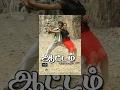 Tamil Movie Aattam 2013 HD