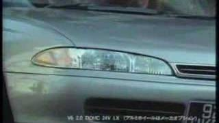 1992 MITSUBISHI ETERNA Ad