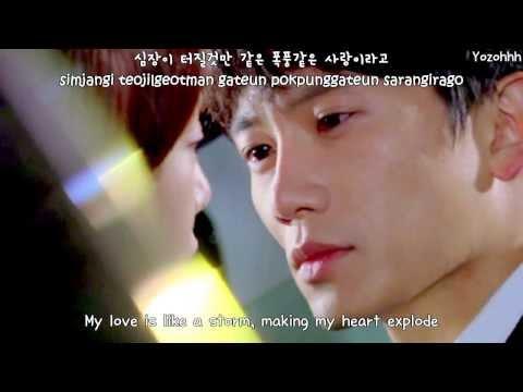 Ji Sung - Heights of Wind Storm (폭풍의 언덕) FMV (Secrets OST)[ENGSUB + Romanization + Hangul]