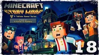 Minecraft Story Mode. #18: Тайна тыквоголового.