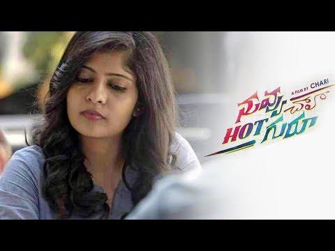 Nuvvu Chala Hot Guru || Telugu Short Film 2017|| Directed By Chari