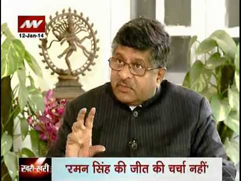 Khari Khari:  Ravi Shankar Prasad over BJP, Modi's preparation for Lok Sabha polls - Part 1