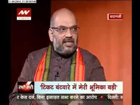 Khari Khari with Amit Shah- part 1