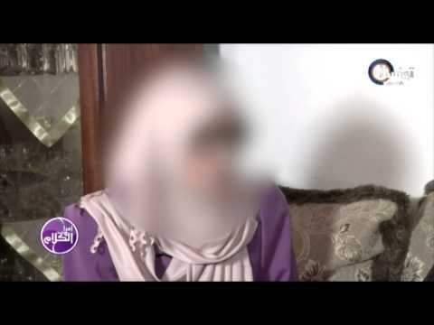 """إعتراف خطير من فتاة حول جهاد النكاح في سوريا """" فيديو """""""