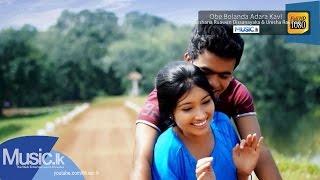 Obe Bolanda Adara Kavi - Darshana Ruawan Dissanayaka & Uresha Ravihari
