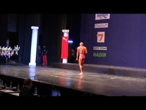 Gian Carlo La Piana Free Posing Classic Bodybuilding European Championship IFBB 2011