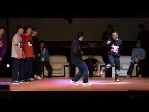 FLOOR GANGZ BBOY BORN TINO ROCK JUSTROC ? ? ? VS CHINA TEAM HD bboy battle