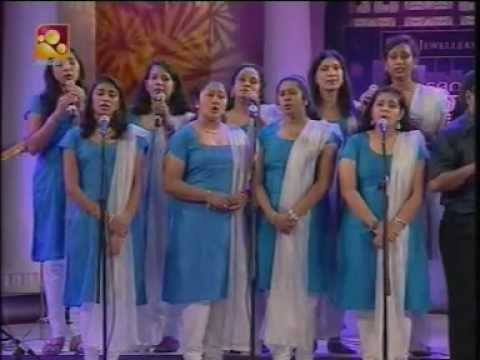 Amrita TV  -- Devageetham Middle East -- Heavenly Melodies Choir Sharjah -EPGBSRZ44As