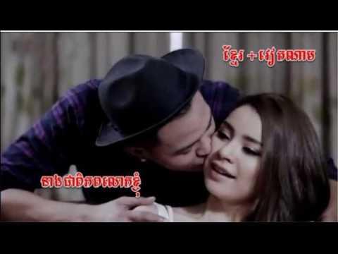 neang chea pi phob lok robos knhom vietnam | khemarak sereymon new songs 2016 | vietnamese songs