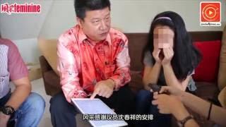 【第635期】刁曼岛丧心病狂.轮奸少女实况采访