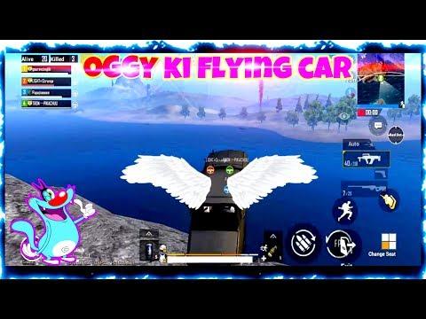 OGGY KI FLYING CAR।। NOOB GAMEPLAY।। OGGY PUBG FUNNY।।PUBG MOBILE