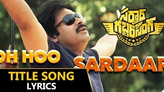 Sardaar-GabbarSingh-Title-Song-with-English-Lyrics