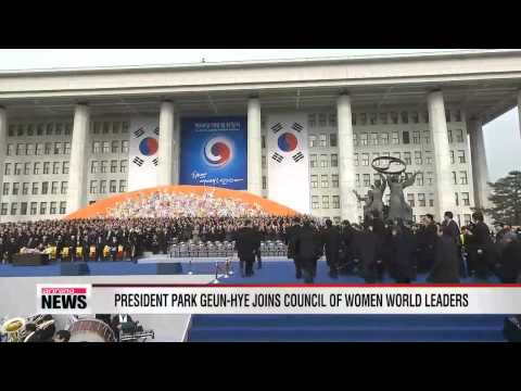 President Park Geun-hye joins Council of Women World Leaders