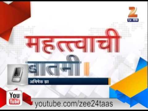 Chattis Garh Bijapur Naxal Terror Attack
