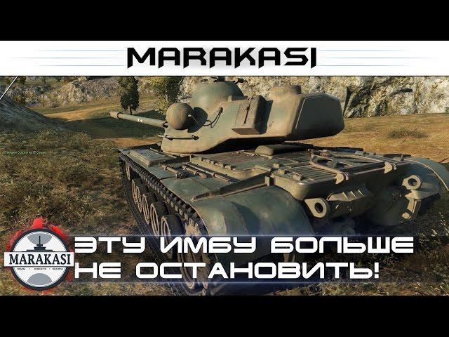 Эпичный бой на тяжелом танке Т110Е5 от Marakasi wot в WoT (0.9.10)
