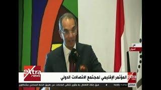 وزير الاتصالات يفتتح مؤتمر مجتمع الاتصالات