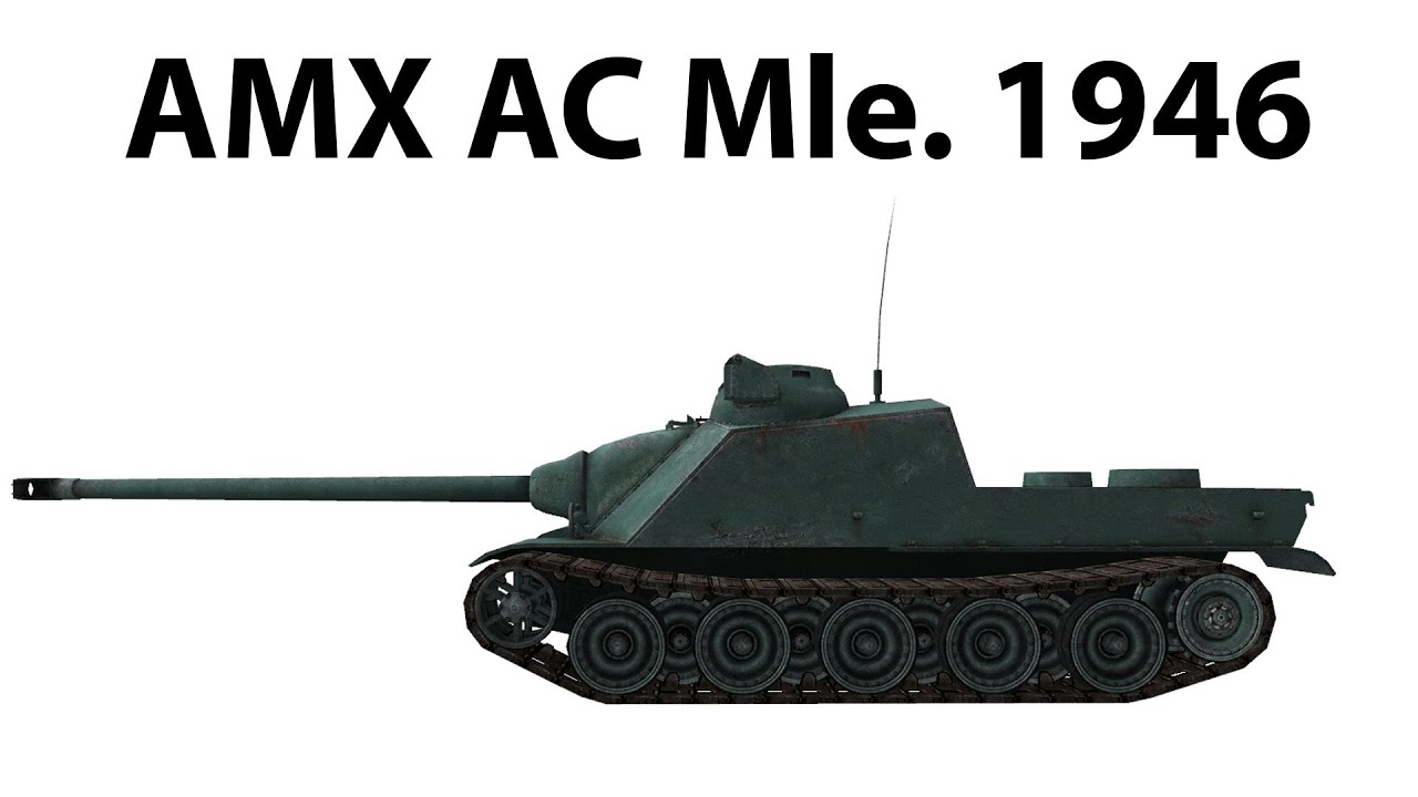 AMX AC Mle. 1946