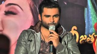 Nee-Jathaga-Nenundali-Movie-Trailer-Launch