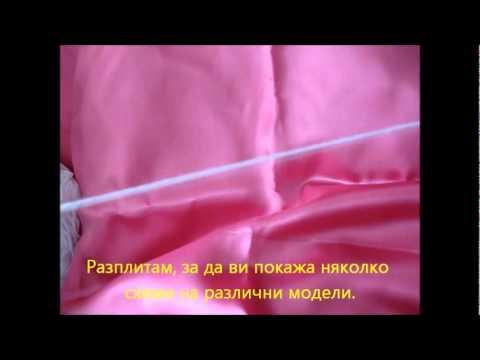Как се плете на една кука, 3 част.wmv