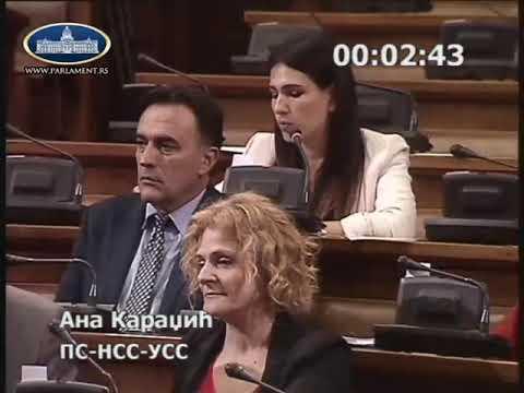 Ана Караџић о предлогу закона о заштити животне средине 3.10.2018.