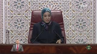 بالفيديو..قربالة فالبرلمان على الوزيرة الحقاوي بسبب المعطل المكفوف اللي مات من سطح الوزارة   |   قنوات أخرى