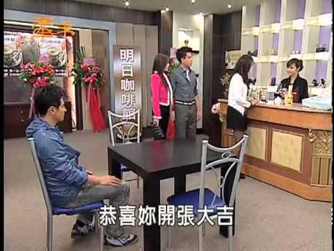 Phim Tay Trong Tay - Tập 266 Full - Phim Đài Loan Online