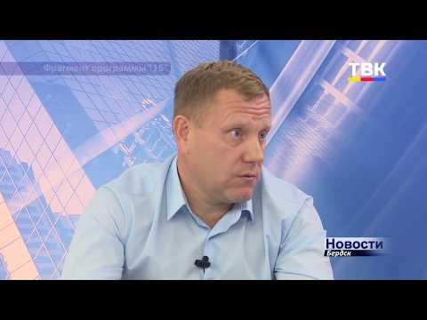 """12 сентября в 19:30 на ТК ТВК смотрите программу """"15"""": Бердск привлек внимание экспертов ОНФ"""