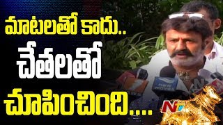 BalaKrishna Responds on Nandi Awards Controversy | Legend Movie