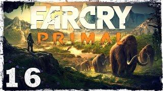 Far Cry Primal. #16: Самый сложный аванпост.