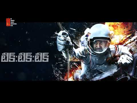 TIK TIK TIK Movie Motion TEASER