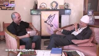 بالفيديو.. كيف نجا محمد بنسعيد من موت محقق بزلزال أكادير | بــووز