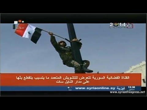 Syria News 21/5/2014, Army recaptures Hilan town in Aleppo, Advances in Daraa suburbs