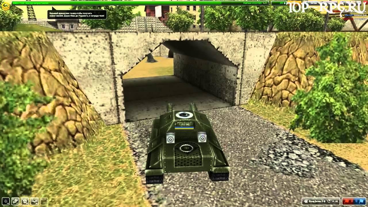 Смотреть игру танки онлайн