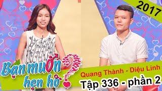 Cát Tư�ng hết hồn cô gái Huế yêu cầu bạn trai uống rượu hút thuốc |Quang Thành - Diệu Linh| BMHH 336