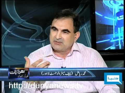 Dunya TV-Khari Baat Lucman Kay Saath-02-08-2011