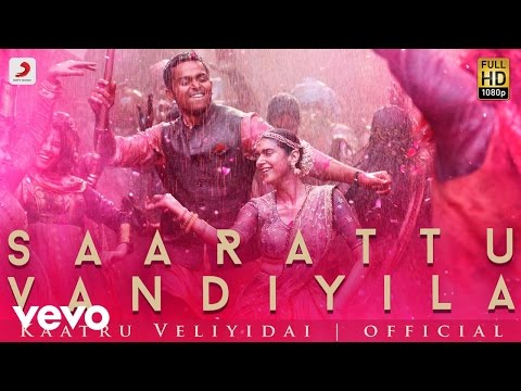 saarattuvandiyila Song from Kaatruveliyidai