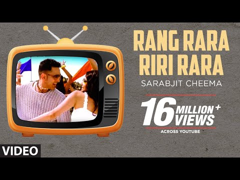 Rang Rara Riri Rara (Full Song) Sarabjit Cheema