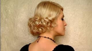 Curly Wedding Hairstyle For Medium Short Hair Latwa