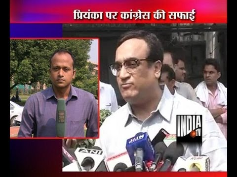 Ajay Maken denies reports of Priyanka Vadra as Congress campaign chief