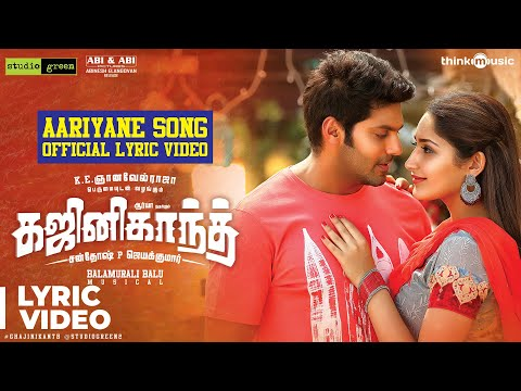 Aariyane Video Song