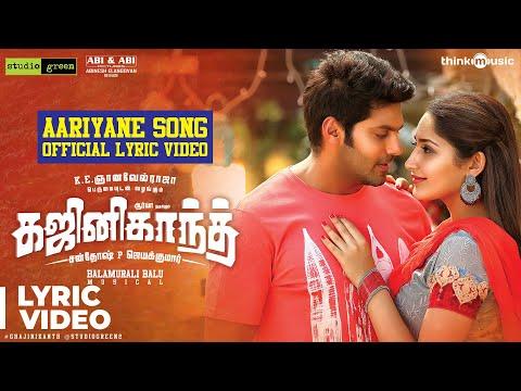 Aariyane Video Song