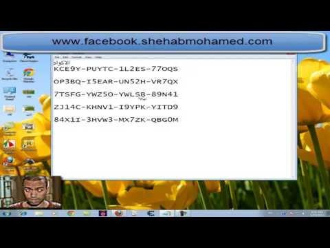 الرقم التسلسلي في برنامج Internet Download Manager