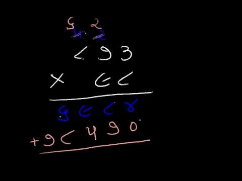 Multiplication 7 in Gujarati: Old video giving more examples :