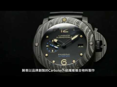 SIHH 2015: Panerai Luminor Submersible 1950 Carbotech 3 Days Automatic PAM616